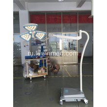 movable+surgical+operation+lamp