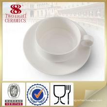 cheap ceramic porcelain samll arabic coffee cup with plate