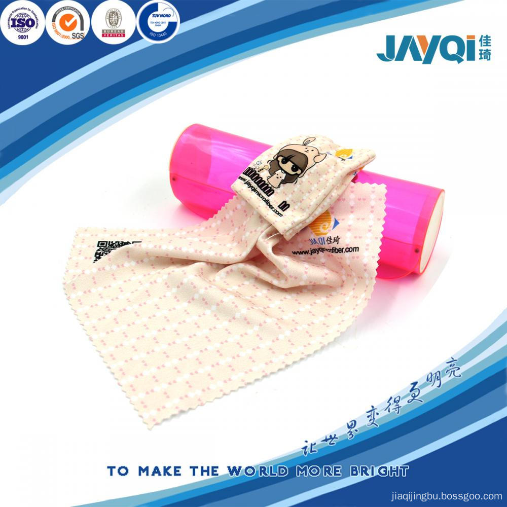 230gsm Glasses Cloth With Small Pouch