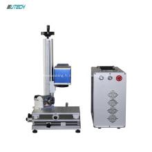 Machine de marquage laser de bureau pour le métal