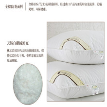 Luxurious 30% goose down pillow high quality