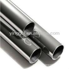 Fournisseur chinois 5049 tubes en aluminium étirés à froid