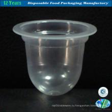 Кубок горячего пластика