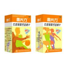 Коробки для упаковки / упаковочные коробки печати / Медицина Упаковывая