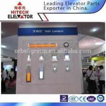 Индикатор лифта / белый свет