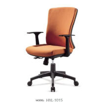Modern Mesh Office Chair (HYL-1015)