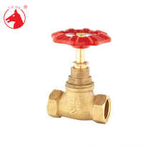 Super quality durable copper spherical valve