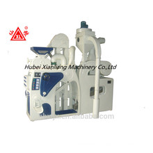 MLNJ series 2014 hot sale new designed automatic rice milling machine