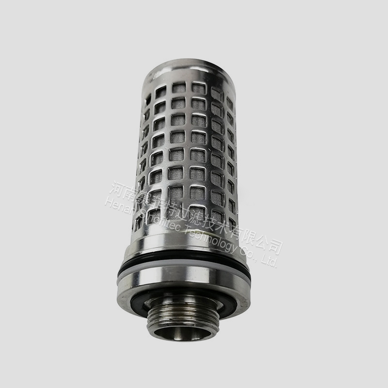 Backwash-stainless-steel-sintered-strainer-filter-element (1)