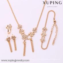 62095-Xuping мода женщина ювелирные изделия набор с 18k позолоченный