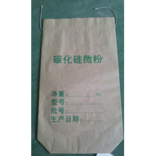 Seam Bottom Kraft Paper Bag for Silicon Carbide Powder