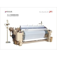 High Speed ​​Power Loom pour les ventes