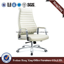 Modern High Back Leather Executive Boss Office Chair (HX-5A9044)