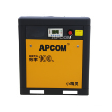 APCOM 2021 hot sale yellow color  rotary screw air-compressors  7.5 KW 10HP