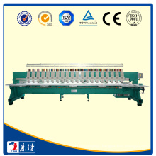 COMPUTERIZED FLAT EMBROIDERY MACHINE FROM LEJIA COMPANY