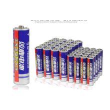 Kontroll av batterikvalitet