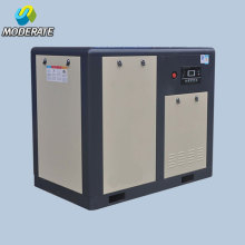75kw 100hp Screw Air Compressor