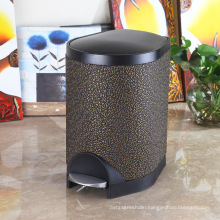 Cloud Design Slow Down Close Noiseless Foot Pedal Garbage Bin