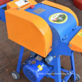 Gasoline Engine Driven Chaff Cutter Grain Crusher Machine