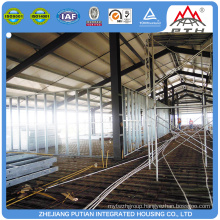 Customized prefab modern building light steel structure