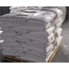 Poudre blanche à retardement d'incendie Prix de polyphosphate de mélamine (MPP)