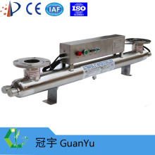 Ultraviolet water sterilizer system
