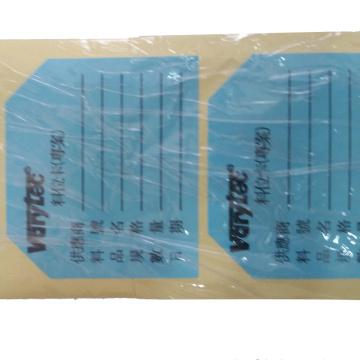 Die Cut Label Custom Logo Printing Stickers/Wall Sticker/Paper Sticker