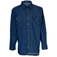 FR джинсовая рубашка защитная спецодежда