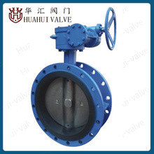 Double flange gear-box cast iron butterfly valve