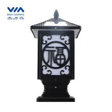 Outdoor waterproof solar column headlight