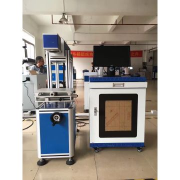 JGH Laser Marking Machine