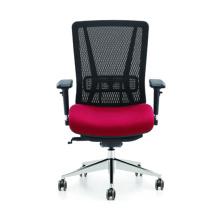 BIFMA moderne mobilier de bureau pivotant maille ergonomique et chaise en tissu