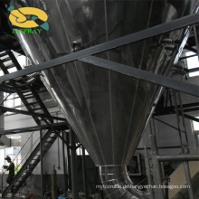 Cof 1000 Instant Coffee Powder Produktionsmaschinen