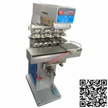 TM-S4-PT Imprimante grand format à quatre couleurs avec navette
