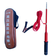 Canton fair best selling product HV high quality earth discharge rod for high-voltage testing