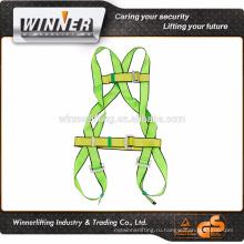 строительство безопасности жгута проводов кузова восхождение падение защиты ремни безопасности