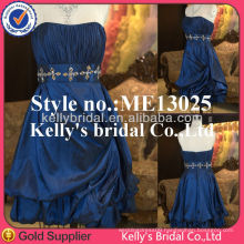 Real Romantic strapless pleated A-line skirt short cocktail dress from kellybridal