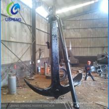 1500kg de alto poder de retención Ancla Matrosov / Delta Filipper Ancla / Stockless ancla