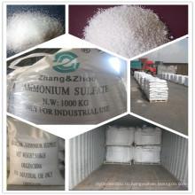 Высококачественная сталь с содержанием сульфата аммония 21%