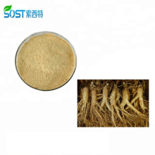 SOST Panax Korean Red Ginseng Root Extract Gold Ginsenosides