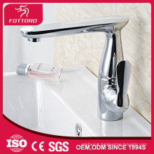 MK24702 Fashion chrome polished bathroom sink mixer taps