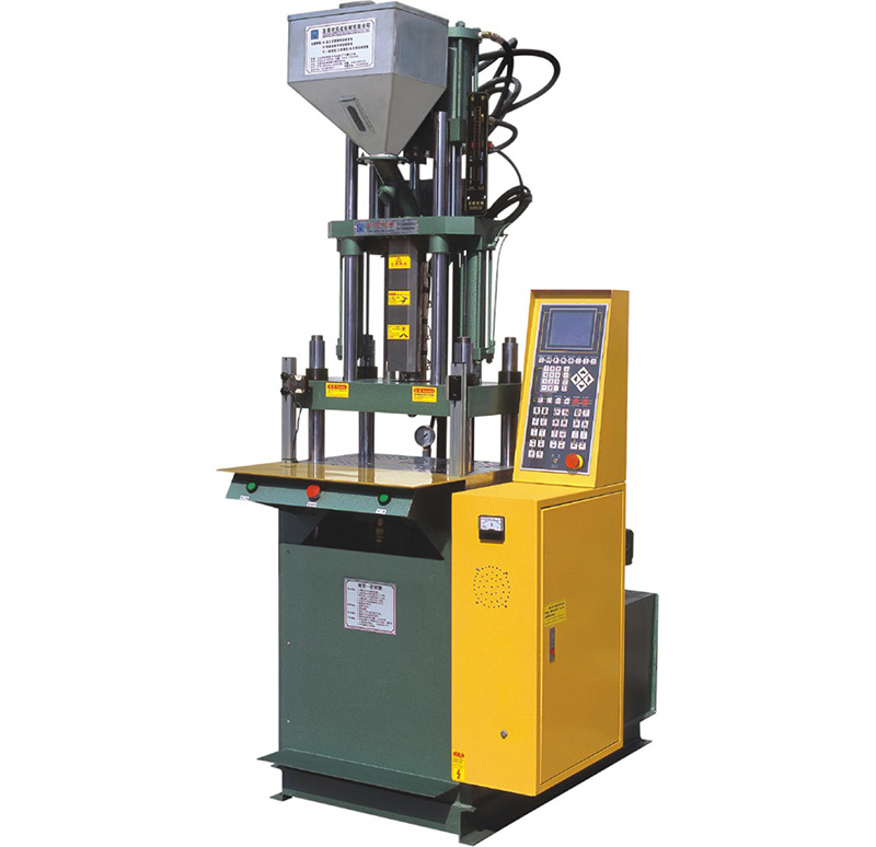 Vertical Plastic Injection Moulding Machine China Manufacturer