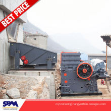New condition Sri lanka zsw vibrating feeder