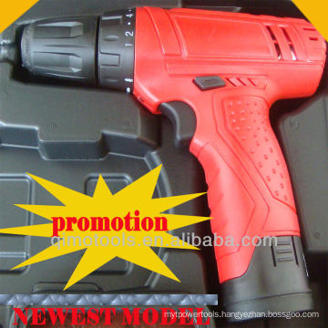 zhejiang QIMO professional power tools 1001B two speed cordless drill