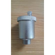 Латунные вентили / латунные предохранительные клапаны