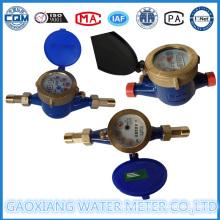 Mechanical Class B Water Flow Meter