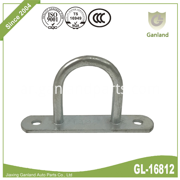 Bolt On Gate Staple GL-16812