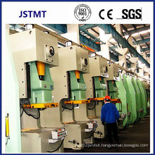 160 Ton Pneumatic Power Press, C Frame Power Press (JH21-160)