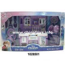Beautiful Plastic Kitchen Set for Girl Toys (1028501)
