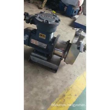CYZ Stainless Steel Centrifugal Monoblock Self-priming Pump
